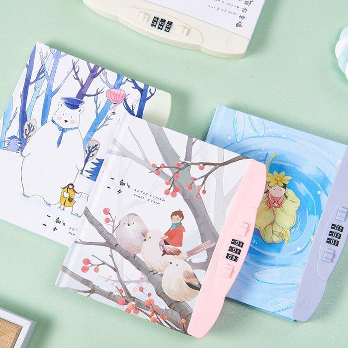 【berry_lin107營業中】小學生日記本一年級二年級密碼本帶鎖日記本彩頁插畫筆記本記事本創意方格學生本子記錄寶寶