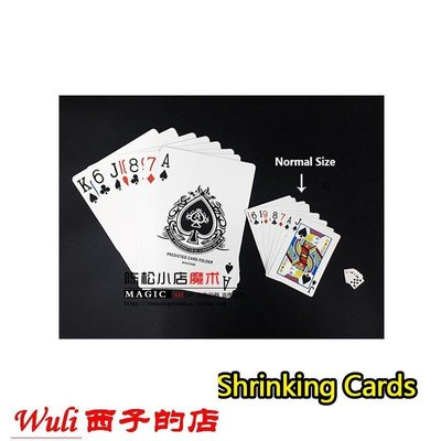 舞臺版紙牌縮小Shrinking Cards 撲克變小 魔術道具