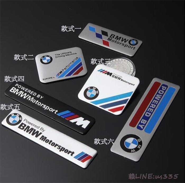 ⑦色花**寶馬BMW改裝車貼新1系3系5系7系X1X3X5X6M3M5Z4GT專用貼標尾標貼