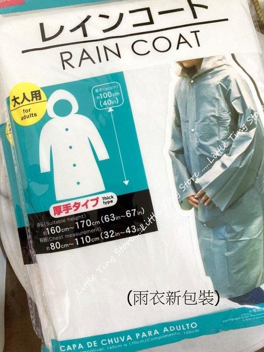 日本帶回男女兼用半透明白色EVA材質加厚輕便攜帶雨衣上衣/雨褲 .登山露營 自行車.釣魚