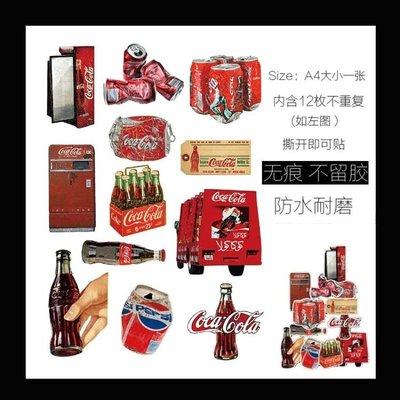 A4可樂瓶易拉罐個性貼紙拉桿箱旅行箱行李箱貼筆記本防水貼畫【韓衣舎】 下單有小禮品送唷