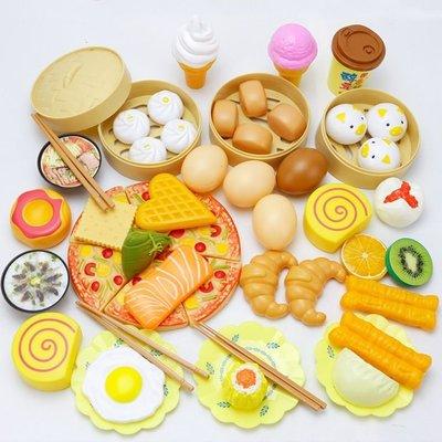 兒童仿真食物做飯蒸籠過家家玩具廚房漢堡薯條披薩冰淇淋幼兒園