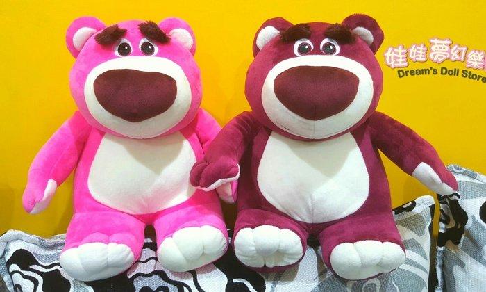 娃娃夢幻樂園~可愛熊抱哥娃娃~高33cm~正版迪士尼~玩具總動員~熊抱哥玩偶~生日禮物~全省宅配