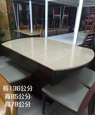 新竹二手家具 買賣 總店來來-實木 大理石 餐桌~新竹搬家公司|竹北-新豐-竹南-頭份-2手-家電 買賣 實木 桌椅-沙發-茶几-衣櫥-床架-床墊-冰箱-洗衣機