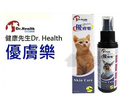 【HT】Dr. Health健康先生-優膚樂 100ml