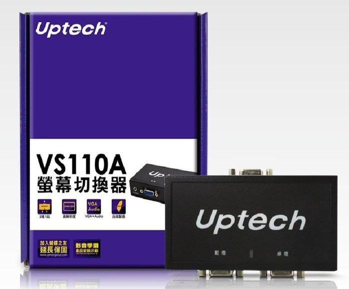 登昌恆Uptech VS110A 2-Port 螢幕切換器 VS-110A