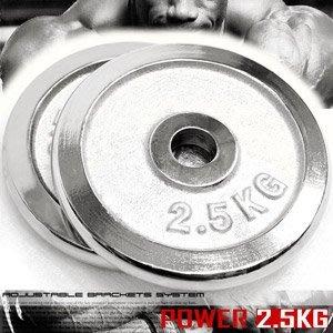 2.5KG電鍍槓片2.5公斤槓鈴片啞鈴片重力配件設備用品舉重量訓練機器運動健身器材哪裡買C195-A0250⊙偷拍網⊙