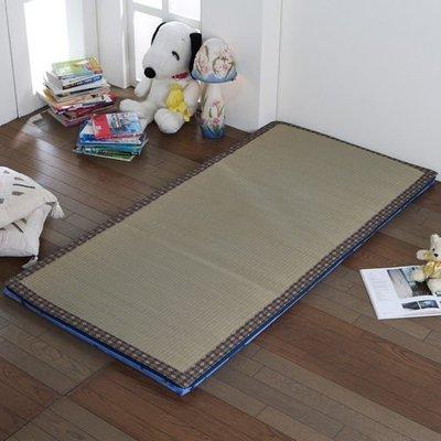 莫菲思【星辰】藺草折疊床墊-單人