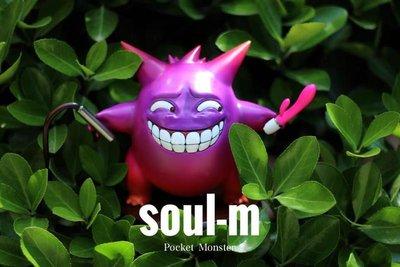 全新 SOUL-M 神奇寶貝 惡搞系列 調教大師 色色 耿鬼 GK 雕像 完成品