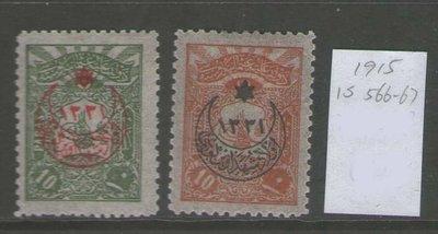 【雲品】土耳其Turkey 1915 War Overprinted on 1905 postage stamp IsF566-567 set MH