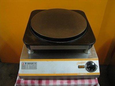 【三大餐飲設備館】二手餐飲設備-西德進口可麗餅機