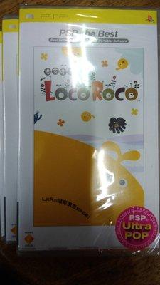 @電子街3C 特賣會@全新 SONY PSP 正版遊戲 LOCO ROCO 樂克樂克