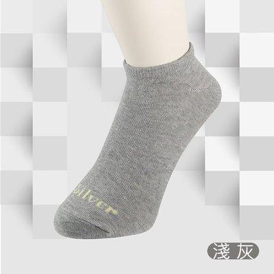 【博士銀】 台灣銀纖維 除臭襪 男女 船襪 / 短襪 / 隱形襪 / 平面踝襪 6 雙