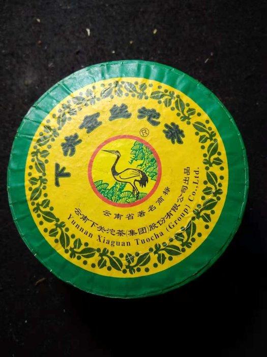 【茶墨相濡】特賣 ☆普洱☆2007年下關金絲沱100克生茶