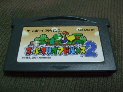 ※現貨!『懷舊電玩食堂』《正日本原版、NDS(L)可玩》【GBA】超級瑪莉瑪利馬力瑪琍歐兄弟 Advance 2