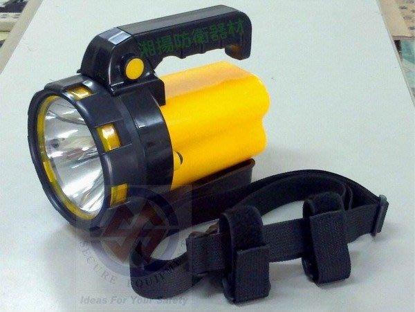 探照燈,強光聚焦投射燈,地震,緊急照明燈,野外,汽車百貨,防災用品-湘揚防衛-1W LED 燈具