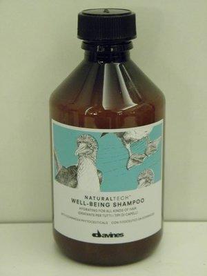 香水倉庫~ davines 特芬莉(達芬尼斯) 樂活紫菊洗髮露 250ml (特價350元~2瓶免運) 高雄可自取