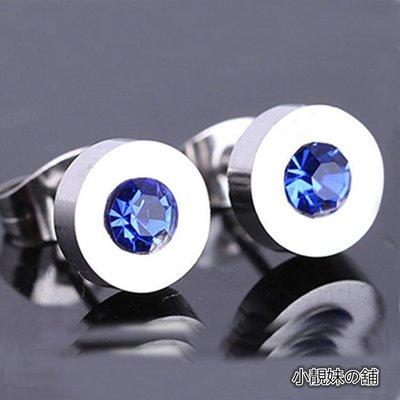 小靚妹の舖~日韓風 百搭氣質甜美圓型藍鑽 鋯石鑲鑽耳針 耳環