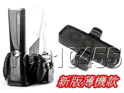 XBOX360風扇 SLIM 薄機款 xbox360 支架風扇 散熱底座 雙風扇 支架 雙手柄位