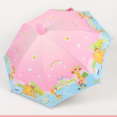 雨傘兒童雨傘男女童小學生自動公主兒童傘可愛幼兒園寶寶小傘晴雨傘雨衣