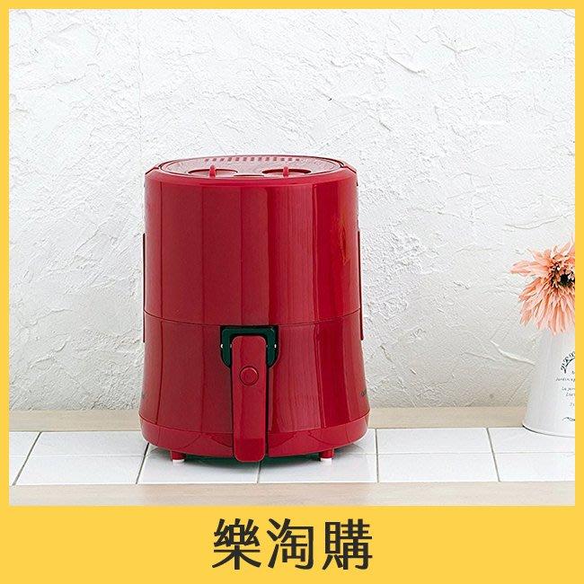 ROOMMATE 小型氣炸鍋 EB-RM9700A 定時設定 串燒炸物 日本