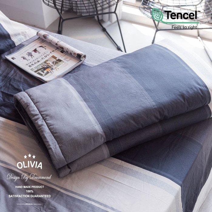 【OLIVIA 】DR5002 Clark  標準單人床包夏日涼被三件組    MOC莫代爾棉 台灣製