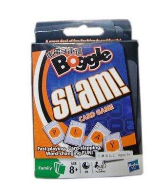 Boggle Slam!串串字連環紙牌卡英文拼寫桌面遊戲桌遊親子禮物禮品