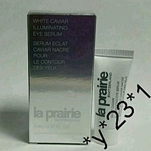 5支 全新 La Prairie White Caviar Illuminating Eye Serum 白鱘魚子亮膚緊緻眼部精華素