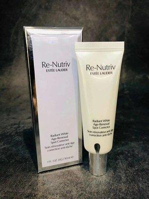 Estee Lauder Re-Nutriv Rediant White Age-Renewal 30ml. 活肌再生重點淡斑精華   順豐到付