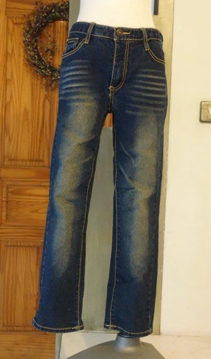 [C.M.平價精品館]29腰現貨/帥氣修身百搭有型刷白藍色直桶牛仔褲八分褲