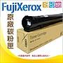 【好印網含稅】 FujiXerox 富士全錄 CT2030...