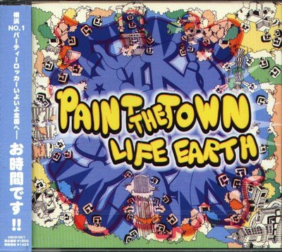 K - LIFE EARTH - PAINT THE TOWN - 日版 - NEW