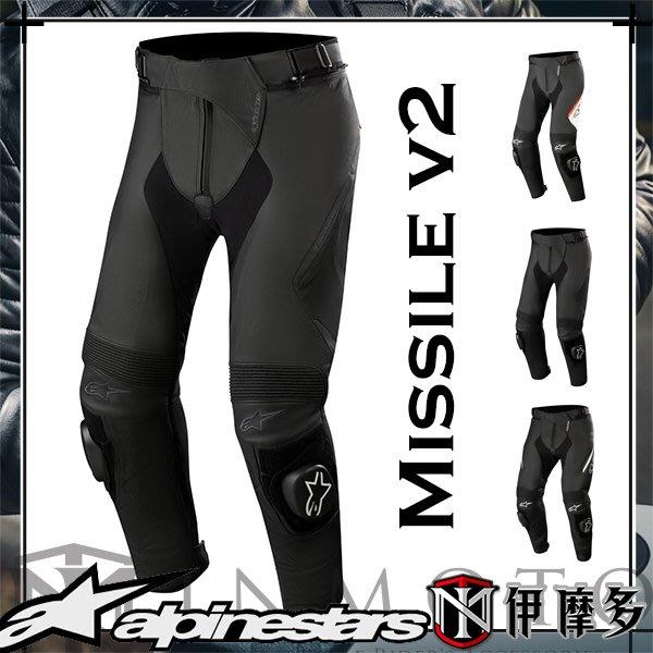 伊摩多※義大利Alpinestars Missile V2 防摔皮褲牛皮 滑塊 CE認證 。黑色3120519-10