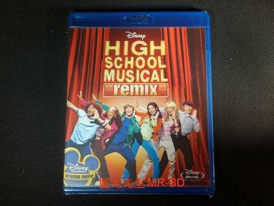 [藍光BD] - 歌舞青春 High School Musical