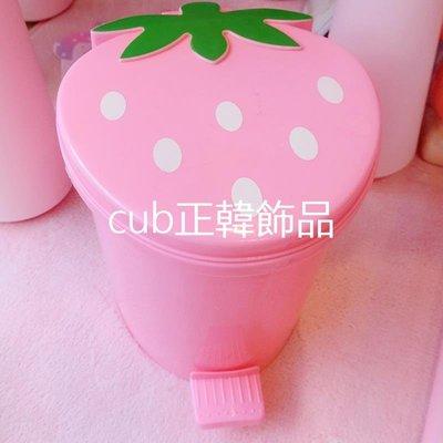 cub正韓飾品可愛草莓造型桌面垃圾桶按壓式廢紙簍 雜物收納小桶粉色小垃圾桶