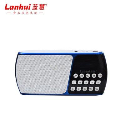藍慧 G513 插卡音箱便捷式播放器