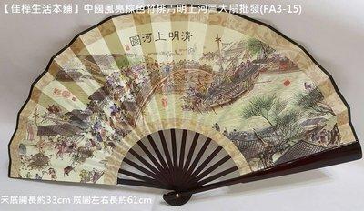 100入【佳樺生活本舖】客製化中國風亮...