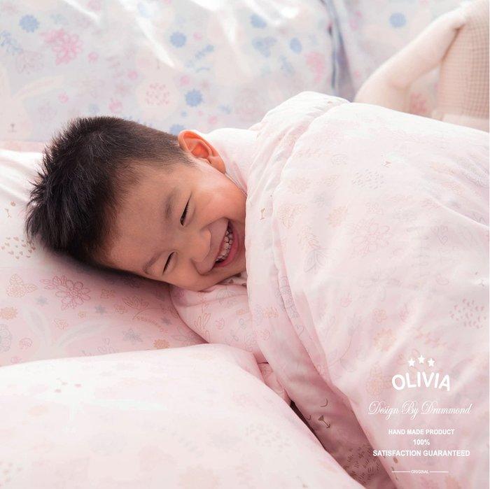 【OLIVIA 】DR906 森林小兔 粉  標準雙人床包歐式枕套三件組  【不含被套】300織精梳純棉