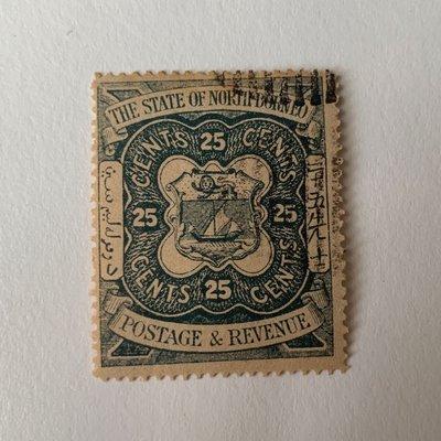 """北婆羅洲 1894 Coat Arms- Inscription """"THE STATE OF NORTH BORNEO"""""""