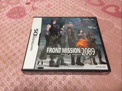 俊雄商城 遊戲電玩 2089(新品) 前線任務 NDSL NDS