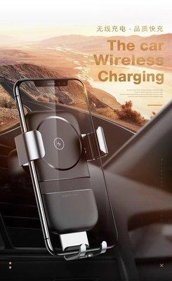 Iphone x 車用無線充電座 快充型 支援各廠無線快充