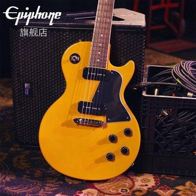 (音樂之家)Epiphone Les Paul Special TV黃色易普鋒電吉他單邊缺角面單吉他