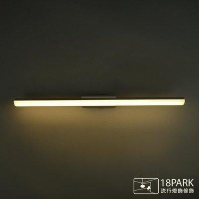 【18Park 】簡潔俐落 Foresee [ 預見壁燈-40cm ]