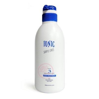 便宜生活館【免沖洗護髮】 IONIC 艾爾妮可一點靈500ml 染燙受損與毛燥髮專用 全新公司貨 (可超取)