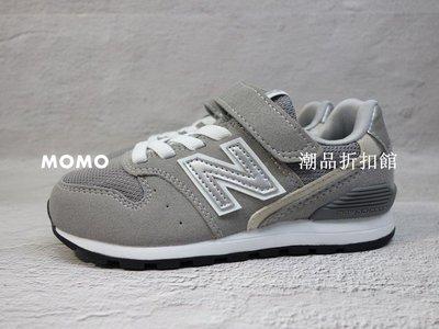【MOMO潮品折扣館】NEW BALANCE 兒童 復古鞋 NB 996 灰色 運動鞋 休閒鞋 中童款 童鞋 YV996CGY W