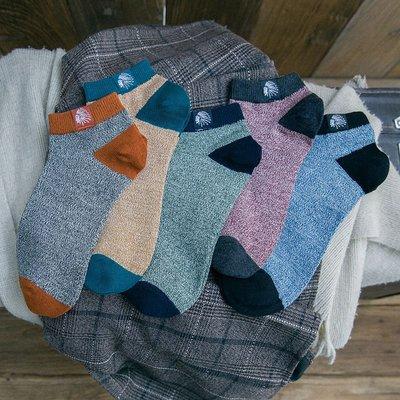 襪子 短襪 長襪 襪子男短襪夏季薄款透氣短筒低幫學生個性韓版短腰潮流wz日系街頭