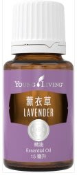 young living 薰衣草精油 15ml