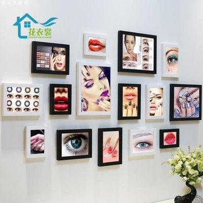 好物多商城 半永久韓式一字眉裝飾畫妝紋繡眉眼唇海報宣傳畫美甲紋眉一字粗平