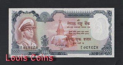 【Louis Coins】B555-NEPAL-1972尼泊爾紙幣,1.000 Rupees