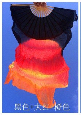 艾蜜莉舞蹈用品*肚皮舞扇-真絲扇/黑色+紅色+橘色漸層長飄扇/表演扇180cm$400元